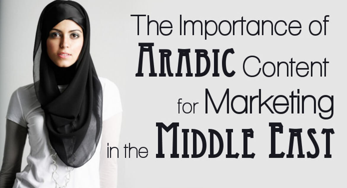 arabic content middle east